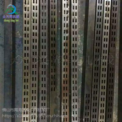 供应众兴辉液压冲孔机w2-63不锈钢冲孔机 防盗网冲孔机