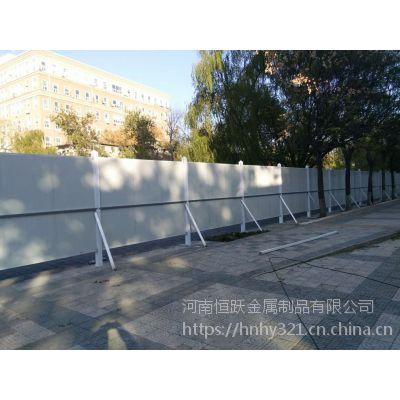 河南焦作厂家直销彩钢夹芯板围挡 铁皮围挡 新型市政围挡 工地临时隔离