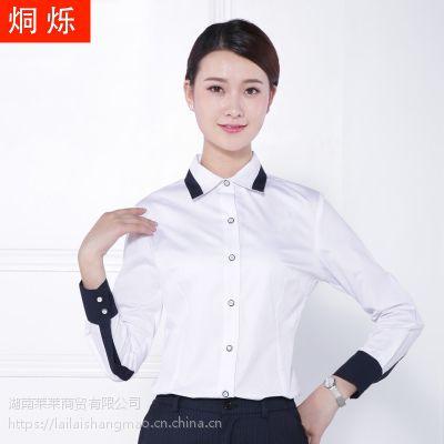 湖南烔烁撞色职业女衬衫长袖OL通勤长袖女衬衫现货