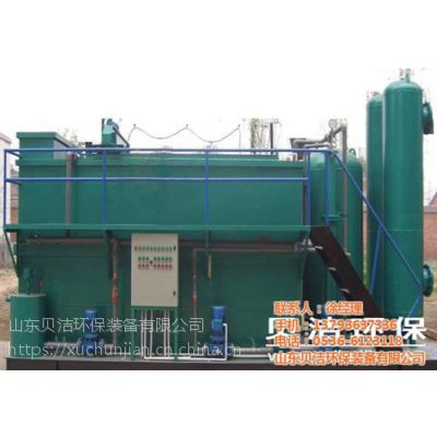 贝洁环保设备(多图)_徐州气浮沉淀一体机选购