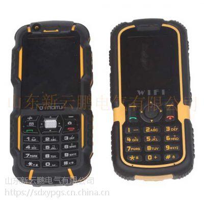KT393-S矿用本安型手机-矿用防爆手机价格