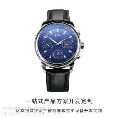 跨视界区块链数字货币智能手表Watch 2 区块链挖矿运动手表 运动挖矿手环OEM定制