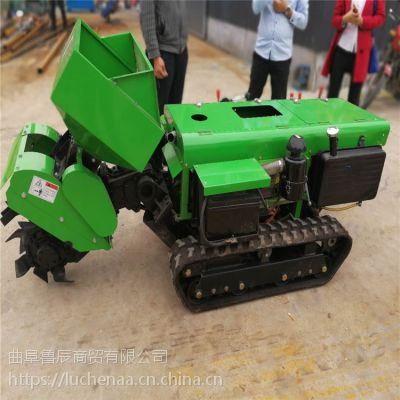 多功能田园管理机松土机开沟机履带式自走旋耕机