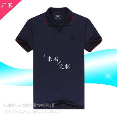 学生班服文化衫定制服装工厂