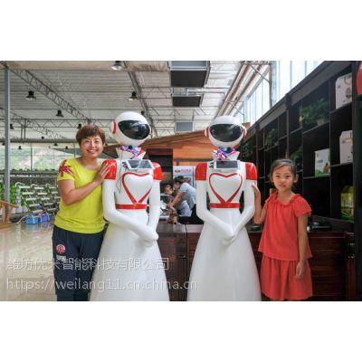 威朗智能餐厅酒店火锅店送餐点餐迎宾机器人展馆接待引导讲解机器人服务员广告