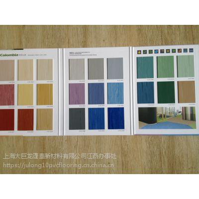 PVC同质透心卷材地板/PVC弹性地板/PVC商用地板