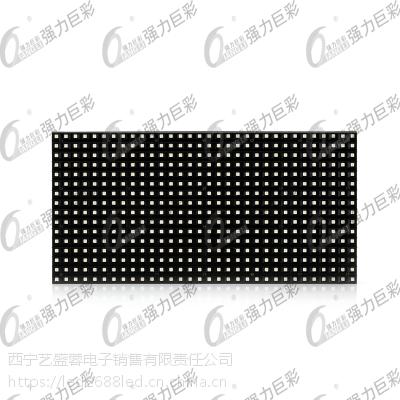 西宁艺盛蓉户外全彩LED显示器彩屏厂家供应