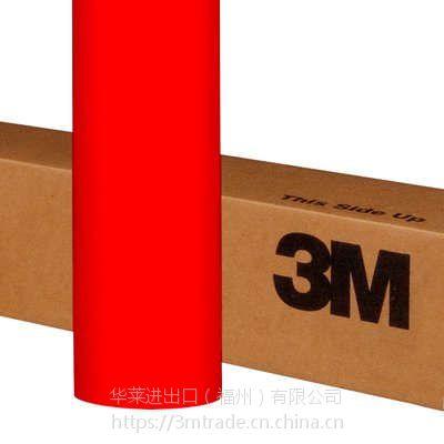 3M 3630系列 透光贴膜 广告膜 灯箱贴膜 灯箱布