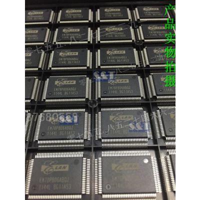 全新原装特价EM78P806ABQJ,ELP5-110D05,EM78P806ABQ当天发货专业配单