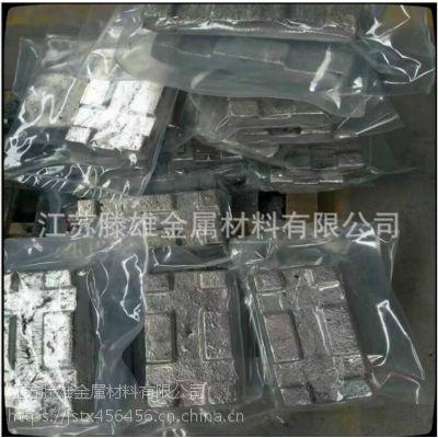 供应:Mg-Gd 镁钆合金 镁稀土合金 镁中间合金