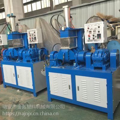 供应小密炼机、塑料小密炼机、橡胶小密炼机