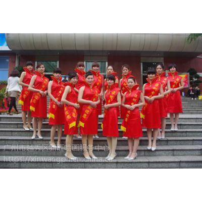 广州彩旗锦旗礼仪带厂家,礼仪带制作,锦旗制作,公司荣誉旗制作