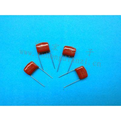 批发有机薄膜CBB81电容 103J1600VP15MM;金属膜电容器