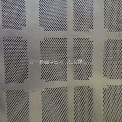 装饰冲孔网 不锈钢冲孔网 装饰圆孔网