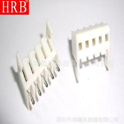 HRB 供应3.96MM 板对板连接器   低价出售