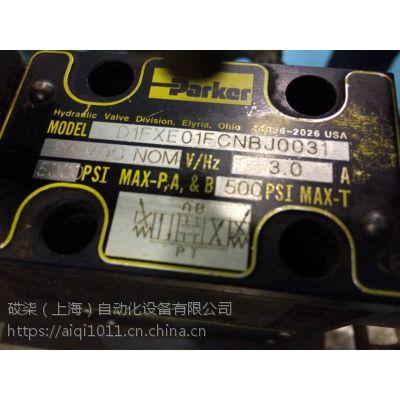 哎柒优品 MTS RPM0250MD701S1B310010