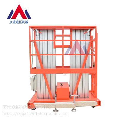 南京铝合金升降机升高4米6米8米载重100公斤厂家