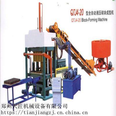 转销砖机 液压免烧 砌块成型机 植草 高效节能 天匠机械 面包