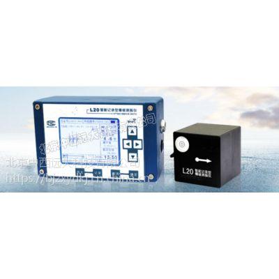 中西(LQS现货)便携式测振仪 型号:JB32-L20-N库号:M405986