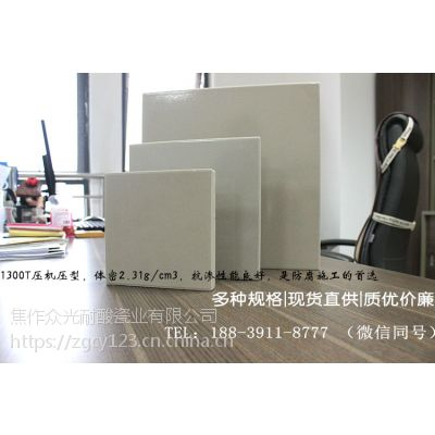 防腐耐酸砖 抗酸碱达到99.8%