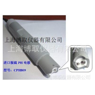 脱硫PH电极/烟气脱硫PH测量/平头PH传感器/脱硫PH控头-进口