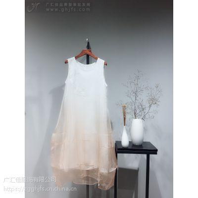 单向度品牌折扣服装桑蚕丝连衣裙