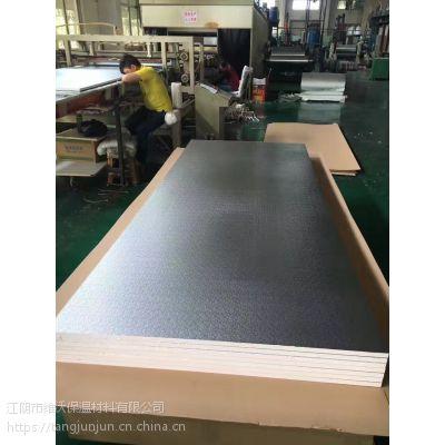 酚醛风管 江阴市维沃保温材料有限公司酚醛复合风管专业制造