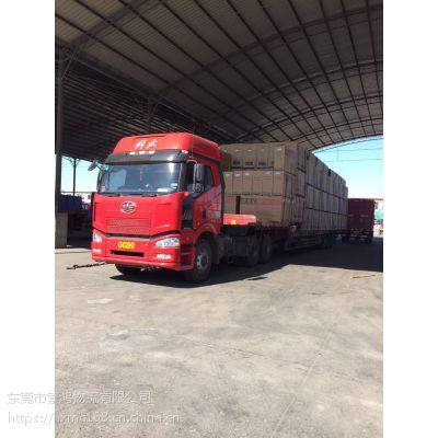 东莞繁鸿搬厂搬家长短途物流运输公司选择繁鸿放心又省心
