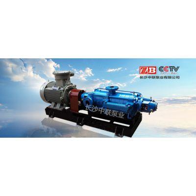 DY200-43(P)自平衡多级油泵