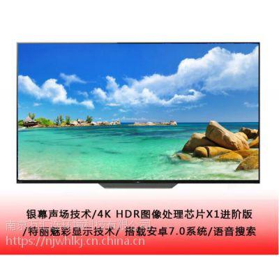 索尼 KD-65A8F 65英寸 OLED 4K HDR智能电视 索尼客厅电视机 新品现货
