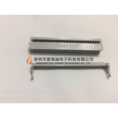 台湾正凌精工nextron IDC FC-50P 压线头