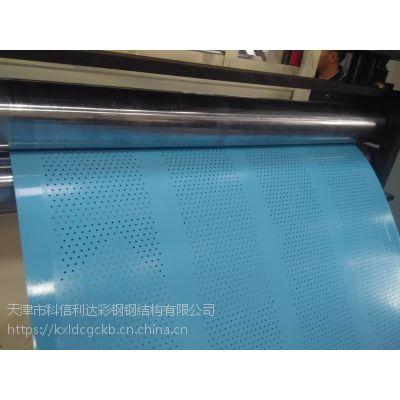 天津冲孔板, 铝板冲孔。穿孔板,吸音复合板