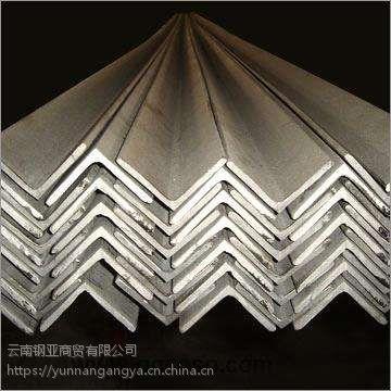 云南角钢批发,昆明角钢定制厂家