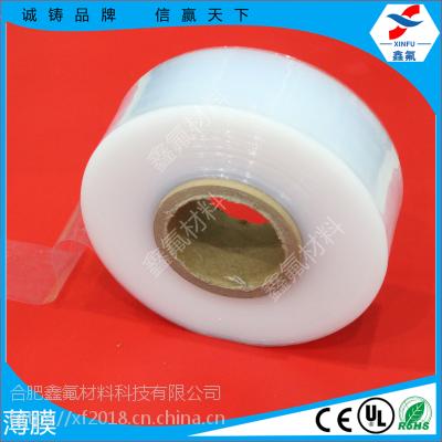超薄高透明生冷保护膜生产厂家 食品级 耐低温不粘膜 其他薄膜