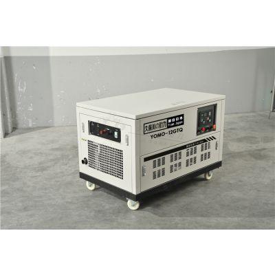 12kw静音汽油发电机售后