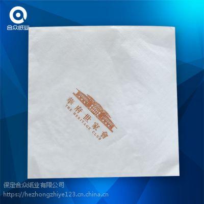 房地产专用元印标餐巾纸 印logo餐巾纸 上档次