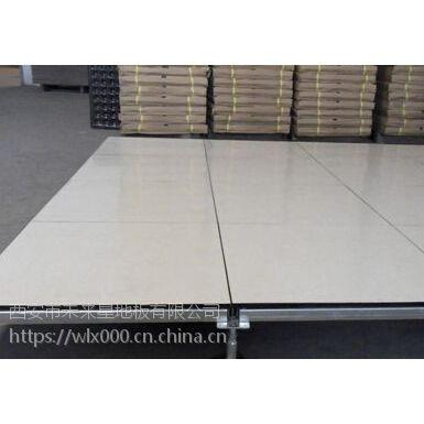 重庆防静电地板厂家,抗静电地板价格多少钱