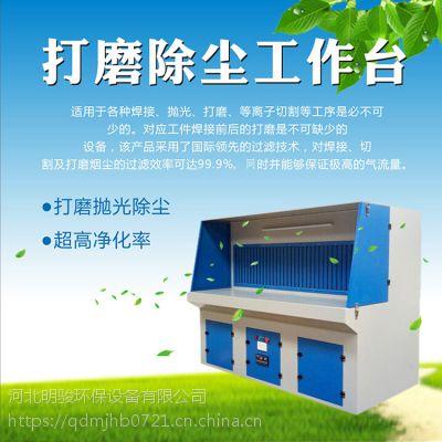 打磨吸尘工作台大功率粉尘收集气罐脉冲清灰环保设备 可定制