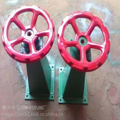 泸州闸门 厂家供应 QSL-400手轮式螺杆启闭机 铸铁闸门|专用 1T手板式启闭机