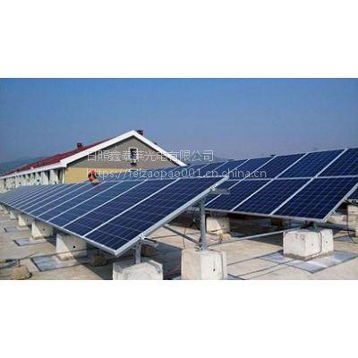 邳州 郯城光伏太阳能发电板厂家,供应20KW30,40KW并网电站专用板