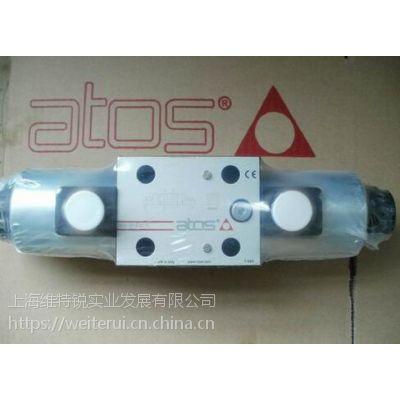 SDHE-0713P-X 24DC优势代理意大利原装阿托斯100%正品