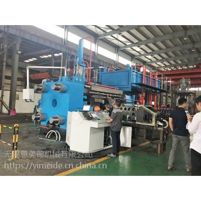 平价出售挤压机全新机械设备可提前定做规格生产