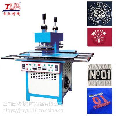服装压花机,JY-B04服装凹凸花纹机,服装商标压花机厂家