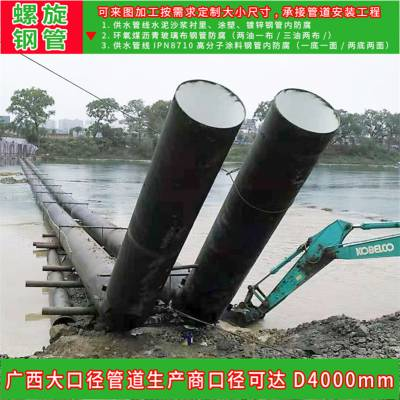 螺旋钢管,贵州螺旋钢管价格