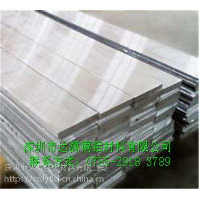硬质铝排 7005精密铝排成形性好