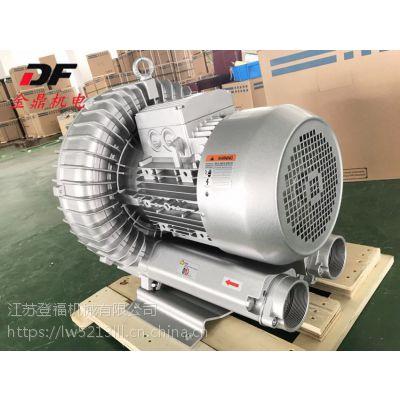 苏州旋涡气泵700w高压鼓风机雾化干燥机专用风机
