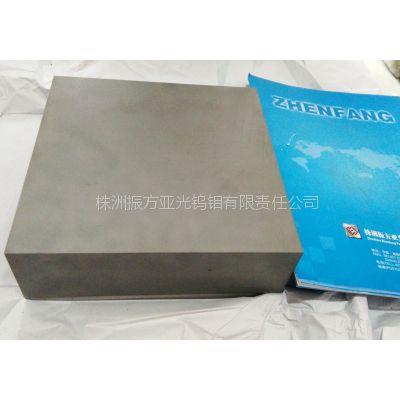 供应 YS2T 合金板块, 加工高锰钢轧辊专用硬质合金板