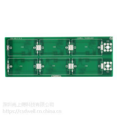 MaxWell超级电容均衡板BCAP0350 -E250-T03 2.5V 350F法拉电容保护板