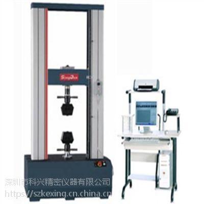 供应电子万能试验机 万能材料试验机 LDS-01