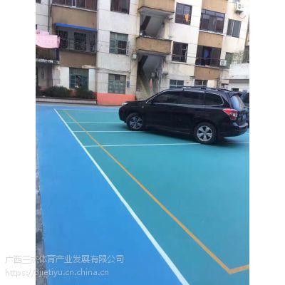 河池可停车的塑胶球场 可当停车场的塑胶篮球场